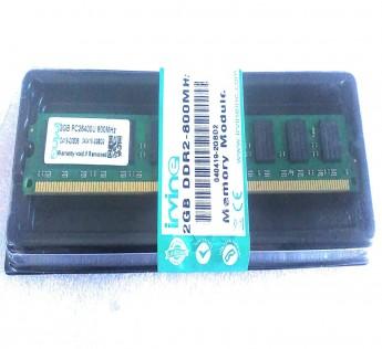 Irvine 2GB DDR2 - 800 Mhz RAM, Memory Module For Desktops