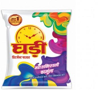 Ghari Detergent Powder 1kg Ghari Detergent Powder