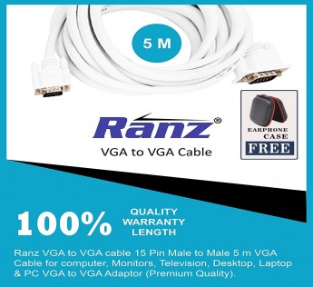 RANZ VGA to VGA Cable (5M) (White)