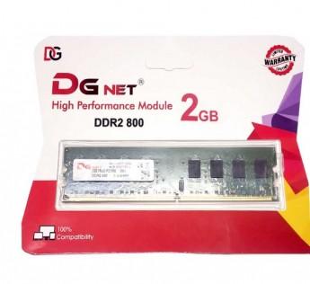 DG NET RAM 2GB DDR2 Ram 2 gb Ram DESKTOP 800 MHZ