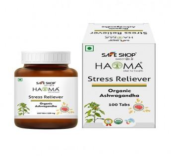 HAOMA STRESS RELIEVER ORGANIC ASHWAGANDHA SAFE SHOP