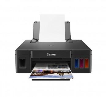 Canon Pixma G2010 Printer Canon All in One Printer Ink Tank Colour Printer Black Printer Canon G2010 Printer