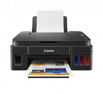 Canon Pixma G2012 Printer Canon All in One Printer Ink Tank Colour Printer (Black) Canon G2012 Printer Canon G2012 All in one Printer