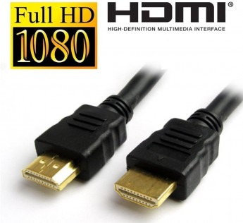 1.5 HDMI Cable Terabyte 1.5 meter HDMI cable HDTV3D 1080P Cable Projector Terabyte HDMI cable 1.5 meter